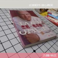 【二手旧书9成新】杰克・韦尔奇自传 /[美]韦尔奇、[美]拜恩 中信出版社da