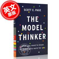 现货 模型思维 英文原版 Model Thinker 万维钢2019年度推荐图书 斯科特佩奇Scott E Page模