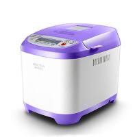 家用馒头面包机全自动多功能 蛋糕酸奶和面