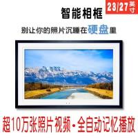 A10 (相框相架 智能画屏画框高清 微信照片播放大容量)