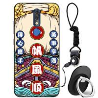 中国移动n5pro手机壳中国风m860防摔保护套个性创意潮牌女硅胶全包边软壳男款