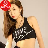 幸运叶子 NIKE耐克女装秋新款休闲运动文胸Dri-Fit科技瑜伽健身胸衣BV3644-010