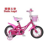 【当当自营】嘟嘟天使儿童自行车男女童车12寸/14寸/16寸女童单车3岁-6岁-9岁小孩自行车脚踏车美人鱼公主 16寸