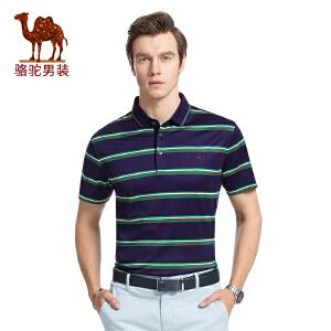 骆驼男装 夏季新款翻领条纹商务休闲男青年微弹短袖T恤衫