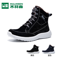 木林森男鞋2018秋冬季新款潮流加绒马丁靴时尚男士英伦短靴保暖