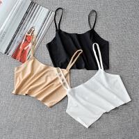 白色防走光吊带背心短款抹胸女夏季冰丝打底内衣薄款美背无痕裹胸 均码