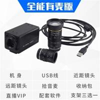 直播摄像头M2视频会议教学录像电脑1080P变焦高清USB摄像机