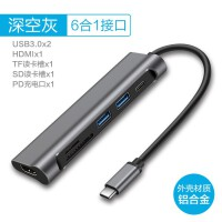 Type-C扩展坞macbookpro拓展坞USB转接头surface多接口Hub华为笔记本