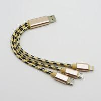 一拖三数据线加长苹果安卓华为三合一快充电器USB多功能插头定制
