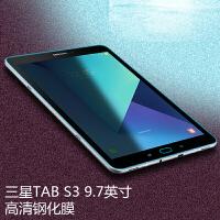 三星Tab S3 9.7 T820钢化膜 9.7英寸平板电脑T825C玻璃防爆贴膜
