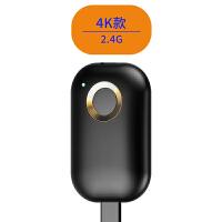 卓5G影音airplay�D�Q1�o�同屏器手�C投屏器����d高清投影�xHD 5代旗�版【零卡�D 零延�t】4K版