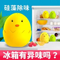 冰箱除味杀菌冰箱除味剂厨房去味神器家用清洁除臭剂竹炭包清洗消毒除异味