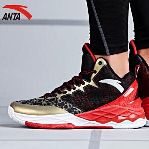 (满299减200)安踏男鞋篮球鞋2018春季新款舒适防滑耐磨运动高帮篮球鞋11711301