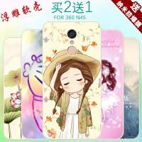 【包邮】360 N4S手机壳 奇酷360n4s手机套 奇酷 360 n4s 创意卡通彩绘全包硅胶保护套潮BL