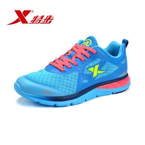 特步女鞋运动鞋女款跑步鞋防滑耐磨慢跑鞋轻便减震运动休闲女跑鞋984118119278