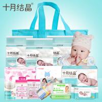 十月结晶待产包婴儿用品包夏季入院全套初生儿宝宝满月礼包
