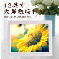 X15 相框 (12英寸高清电子相册 音乐遥控可壁挂像册 多功能播放器音乐)