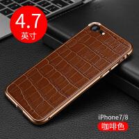 苹果8plus手机壳真皮iPhone7保护套鳄鱼纹6s金属边框男超薄6splus女款个性创意7plu