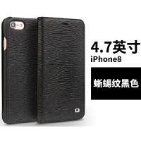 iphone8 plus手�C�ふ嫫� 5.5商�毡Wo皮套�O果8 翻�w手�C套 4.7寸iPhone8 蜥蜴�y黑色