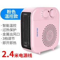 【新品】取暖器 暖风机家用 迷你暖风机电暖气小太阳家用节能浴室小型速热风电暖器