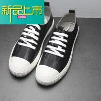 新品上市春季男士潮牌头层牛皮鞋个性红色板鞋日系复古休闲鞋球鞋韩版男鞋