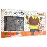 大力士玩具熊/柔软的抱抱书