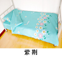 学生宿舍单人床上下铺三件套 被套被罩床单 适合0.9-1.35米床用