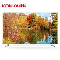 康佳(KONKA)LED65S8000U 65英寸26核双64位真4K高清智能液晶电视