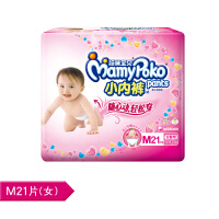 妈咪宝贝 小内裤式婴儿纸尿裤/拉拉裤/尿不湿 M21片 女7-10公斤