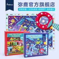 弥鹿(MiDeer)儿童玩具拼图男孩女孩拼板带放大镜3-4-5岁 探索拼图