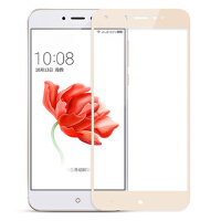 【包邮】MUNU 360手机N4A全屏钢化膜 360 N4A钢化膜 360 n4a钢化膜 360手机N4A n4a N