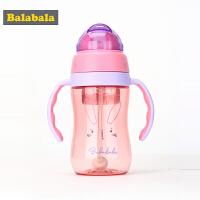巴拉巴拉儿童女宝水杯吸管杯随手杯学生水杯防漏耐热水壶便携防摔
