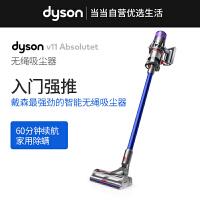 【新品】Dyson戴森V11 Absolute智能无绳吸尘器 感应吸头液晶显示