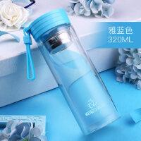 双层玻璃杯便携水杯随手杯隔热泡茶透明杯子带提绳随行水瓶 支持礼品卡支付