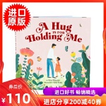 英文原版 丰风插画 Lisk Feng 精装绘本 A Hug Is for Holding Me