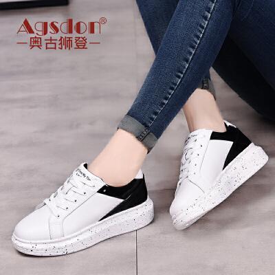 奥古狮登新品小白鞋女鞋松糕鞋厚底板鞋系带韩版学生鞋子女