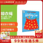 #凯迪克图书 英国进口 交错页翻翻书 A Flip-Flap Book:Washing Line平装吴敏兰书单 第70