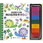 英国幼儿经典创意指印游戏书・动物