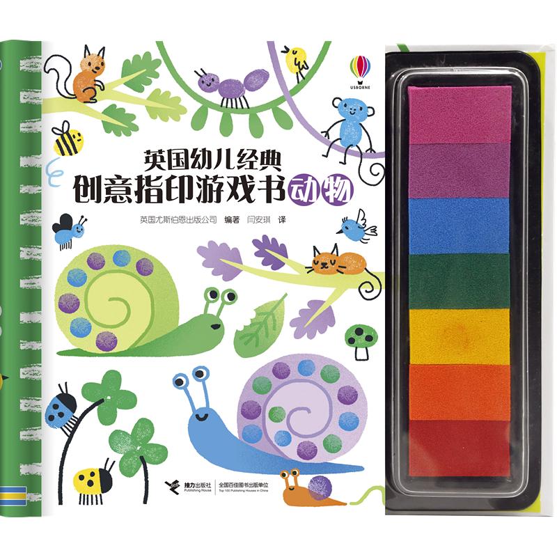 英国幼儿经典创意指印游戏书·动物 英国USBORNE出版公司出品。神奇的指印画,40多个趣味情景,5种游戏形式,7色优质印泥,任孩子在手指作画中快乐认知,释放想象力,培养创造力、精细动作力、语言表达力,收获艺术家的成就感。