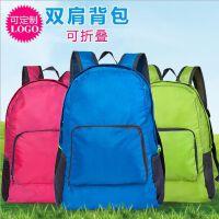 新款韩版旅行背包尼龙户外收纳包折叠双肩包皮肤包