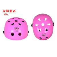 【当当自营】儿童自行车头盔护具轮滑溜冰滑板安全帽可调节3-8岁宝宝 火影忍者 粉色