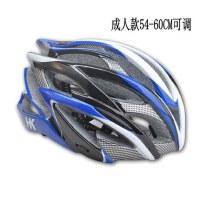 成年人盔及儿童轮滑滑板头盔旱冰鞋平衡车自行车保护头亲子装备