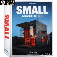 Small Architecture 创意小建筑设计 装置艺术 住宅 酒店 展览 建筑设计书籍