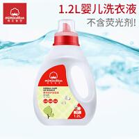 棉花秘密 婴幼儿洗衣液 新生儿宝宝儿童专用衣物抑菌清洗剂1.2L装