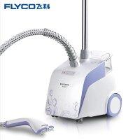 飞科(FLYCO)挂烫机 FI9811 五档蒸汽1500W 5档调节 快速蒸汽
