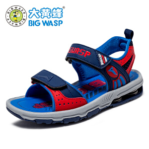 【618大促-每满100减50】大黄蜂童鞋 2017新款男童夏季儿童凉鞋 沙滩鞋中大童鞋子韩版潮