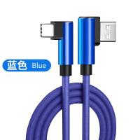 tepy-c数据线小米平板3冲电器mix 2华为BKL-AL20充电线tpye-c 蓝色 Type_c弯头