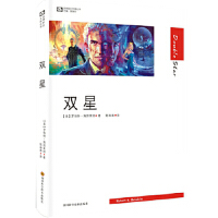 �p星 �_伯特海因�R因四川科技出版社
