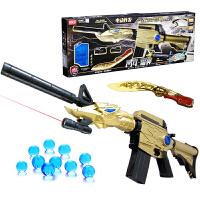 宜佳达 玩具枪 可充电 可发射水晶弹子弹 连发软弹 电动狙击枪玩具 雷神310