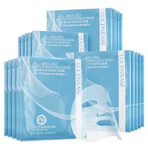 透真玻尿酸多效保湿蚕丝面膜贴20片 补水保湿面膜 紧致滋润 保湿亮肤面膜面贴膜
